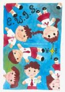 2009. Farewell card.