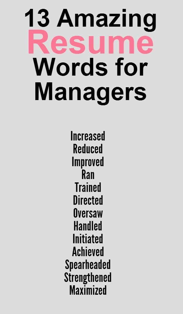 13 amazing resume words for managers #CV #HR #Sourcing #Staffing - cv words