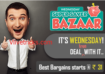 Best Deals of Shopclues Super Saver Baazar Wednesday Oct 2016