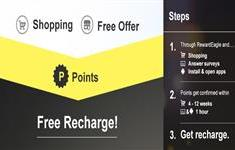 Reward Eagle Loot Trick : Get Free Rs. 20 Recharge Instantly