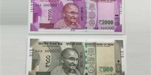 How to Exchange Rs. 500 & Rs. 1000 Old Notes into New Notes (Update)
