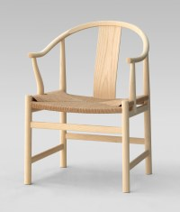PP 56/PP 66 The Chinese chair by Hans Wegner