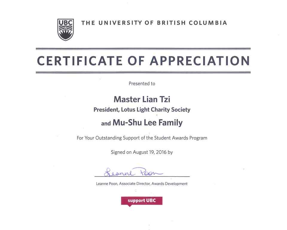 Thank-You Letters From LLCS Mu-Shu Lee Memorial Scholarship Award - Award Thank You Letter