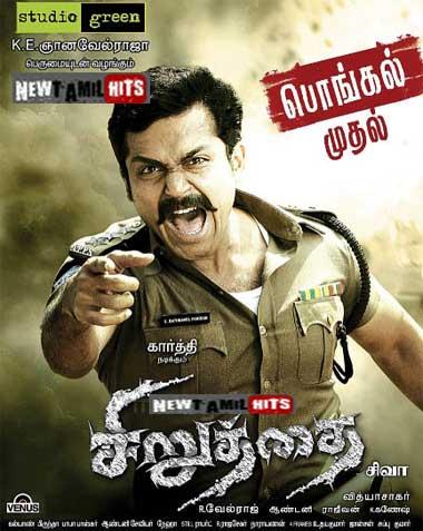 devi 1999 tamil movie songs free download