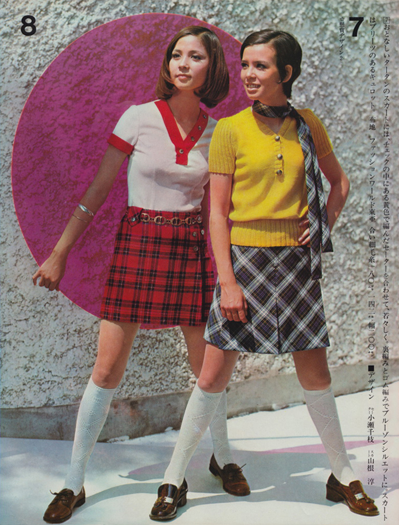 Lag Düsseldorf Turning Japanese - 1960s Young Woman Magazine – Voices Of
