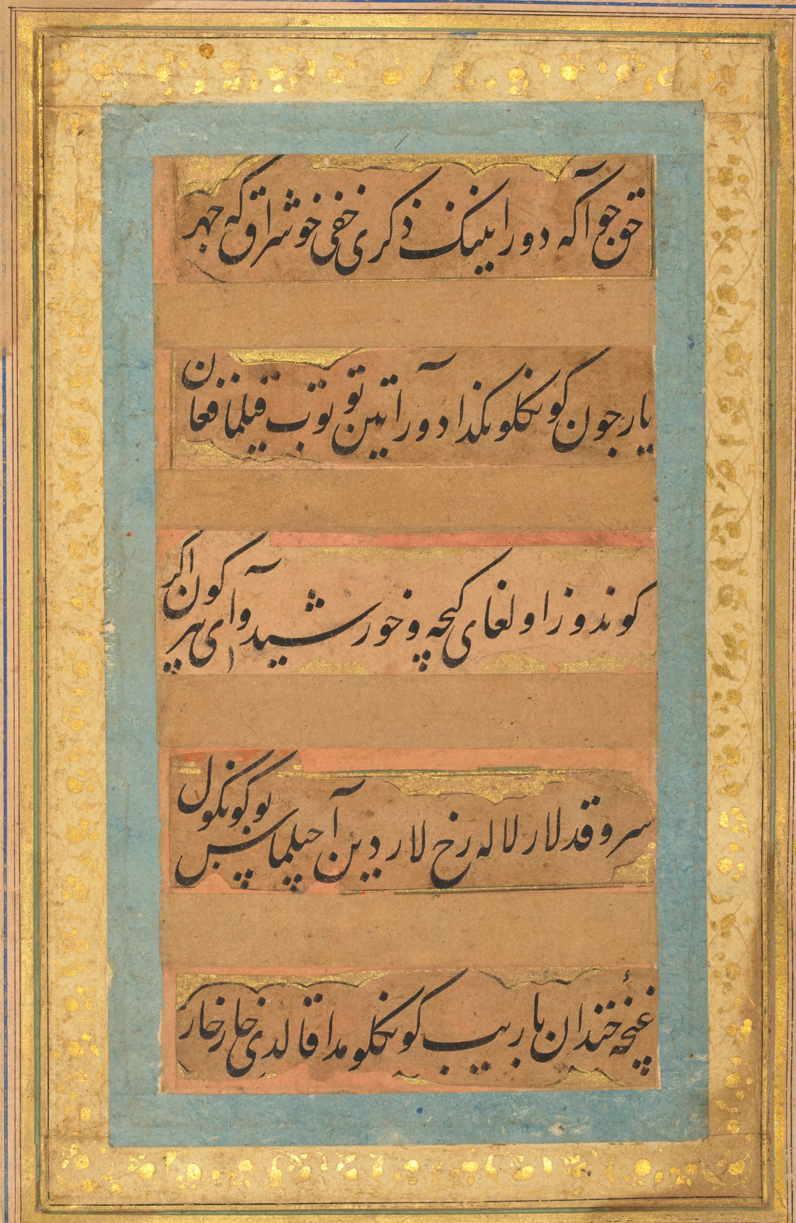 Calligraphy Input Online The Central Asia Collection At The British Library An Interview