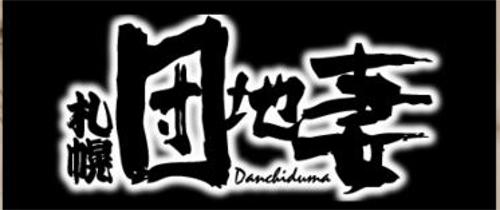 札幌デリヘル1
