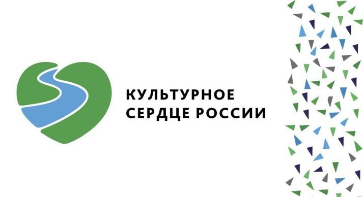 логотип культурное лето