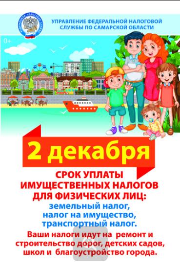 2019-08-02_11-14-22