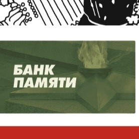 https://sber9may.ru/