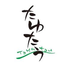 tayutau-5.jpg