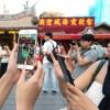 中国ではポケモンGO禁止。国家安全保障上の懸念とは?