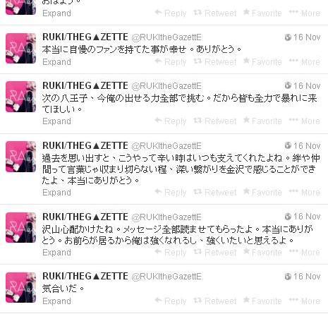 <Source:the GazettE Ruki Official Twitter>