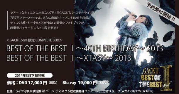<Source:Gackt Official Website>