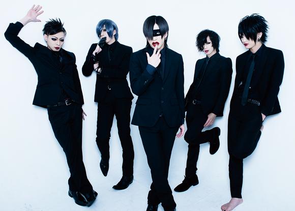 <Source:アヲイ Official Website>