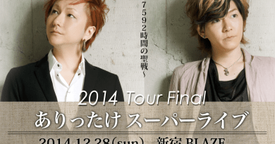 <Source:rice Official Website>