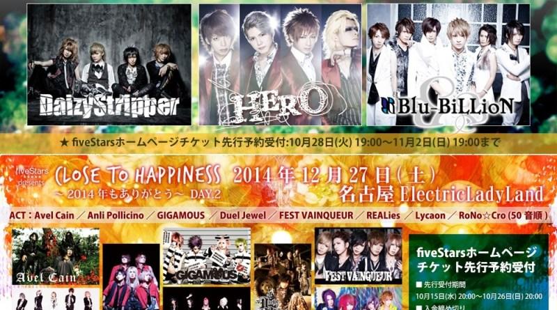 <Source:fivestars Official Website>