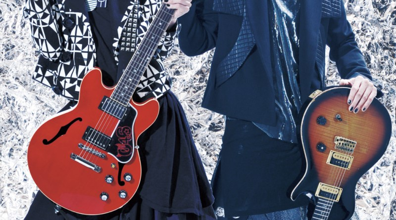 〈Source﹕MASH AND SEY  Official Website〉