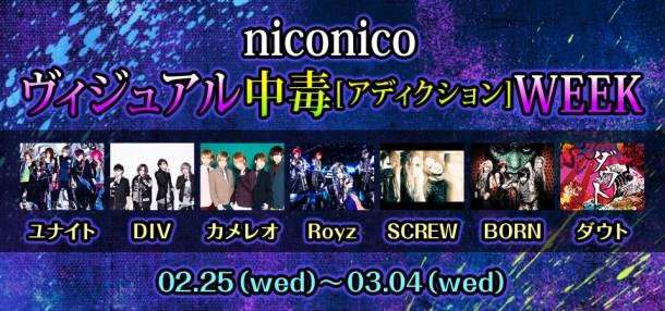 <Source:NICO LIVE>
