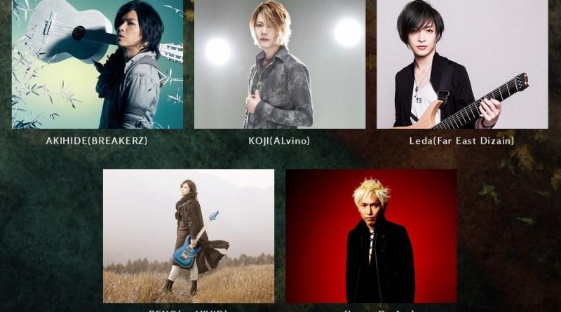<Source:Legend Guitarist ~Electric Star~>