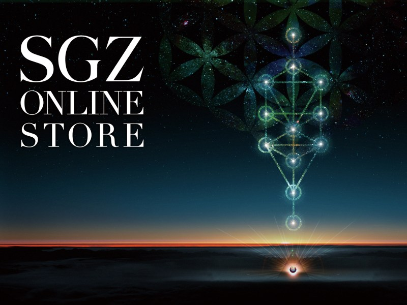 <Source:SUGIZO ONLINE STORE>