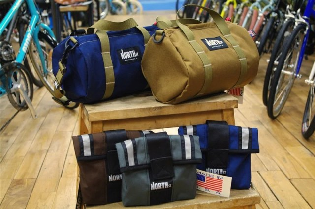 northst_bags[1]