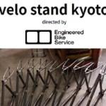E.B.S / velo stand Kyoto / UNIT / UNPEU