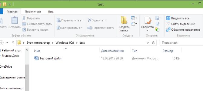 Скачивание файлов средствами C#