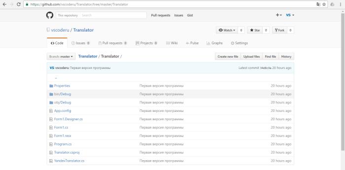 Публичный репозиторий программы с vscode.ru на GitHub