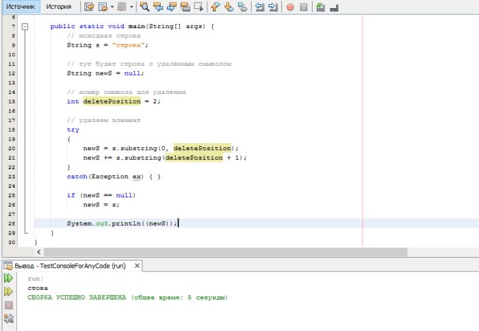 Удаление символа из строки Java