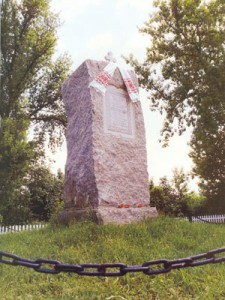 Пам'ятний знак на честь Євангелія у селі Пересопниця