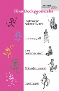 voskresenska pro copy