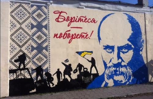 shevchenko-grafiti