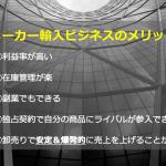 スクリーンショット 2015-12-14 17.49.05