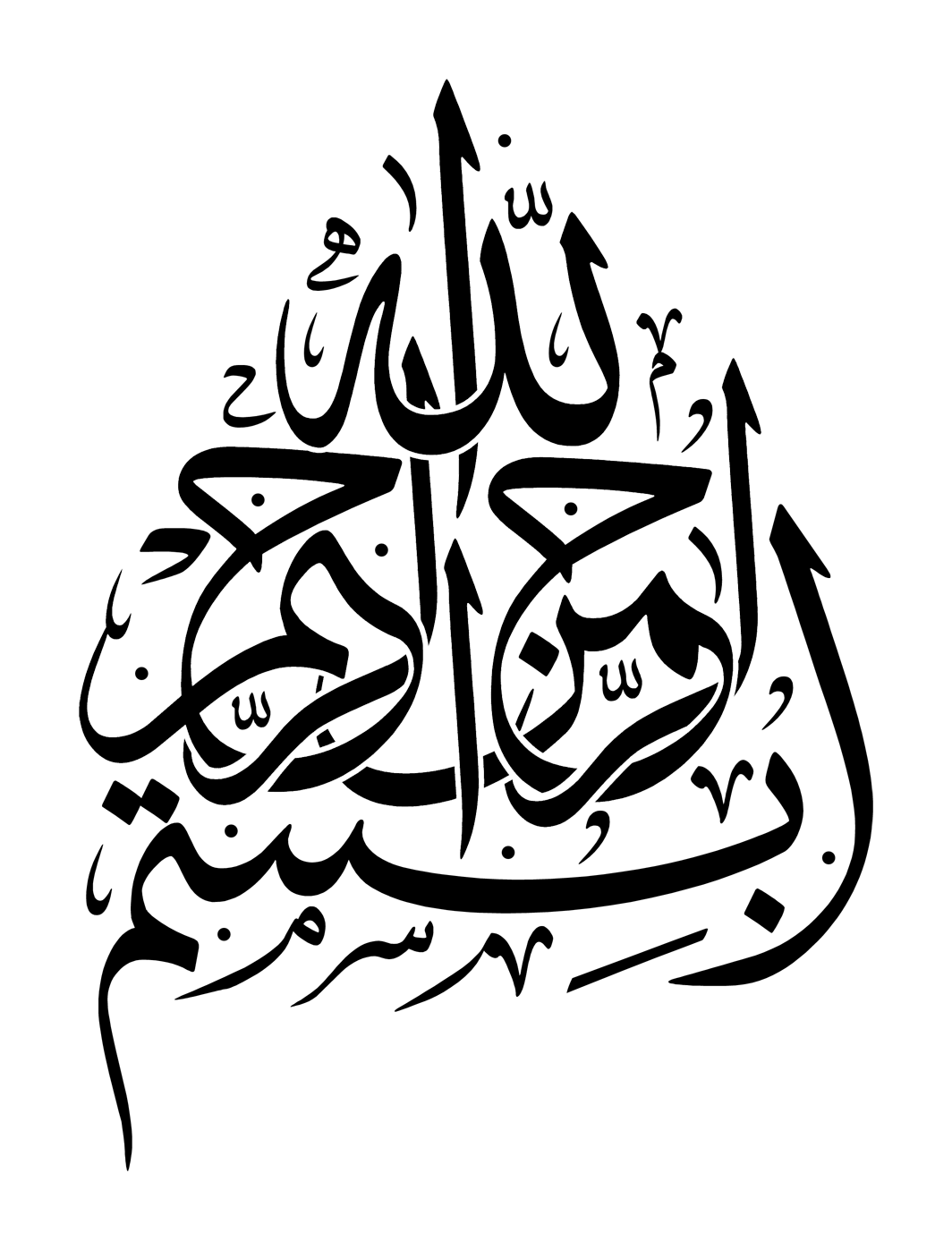 Urdu Calligraphy Font Free Download Text Layout Requirements For The Arabic Script
