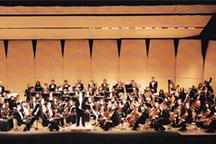 Waco Symphony