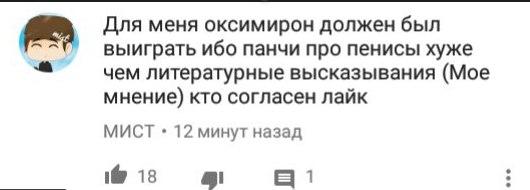 uiDviUj_sIE