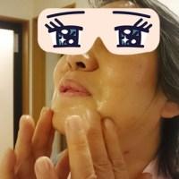 マナラは美容洗顔?「60代 マナラ美白&40代 マナラぷるぷる」実証中!