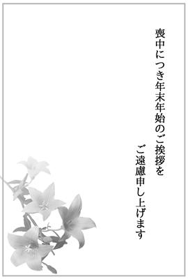 motyu05_3
