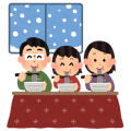 toshikoshi_soba