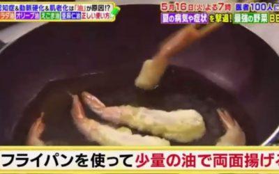 出典:「林修の今でしょ!講座」テレビ朝日
