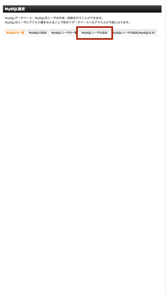 スクリーンショット 2015-05-24 18.16.33