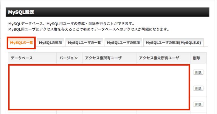 スクリーンショット 2015-05-24 18.24.19