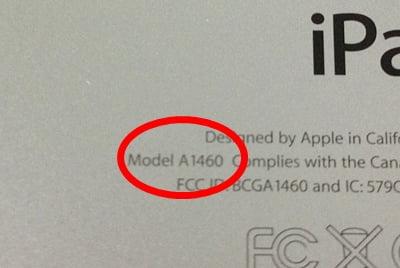 ソフトバンクのiPad第4世代をR-SIM10+でSIMロック解除モデルチェック