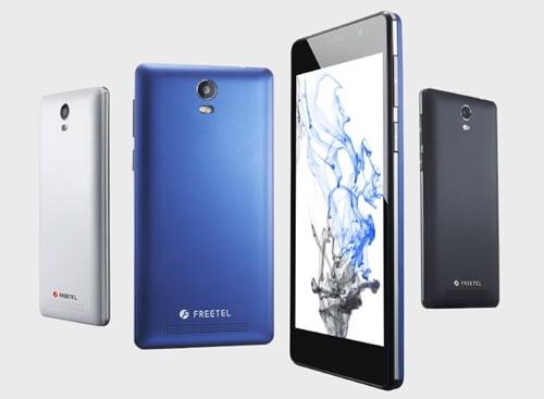 Priori 3S LTEトップ画像