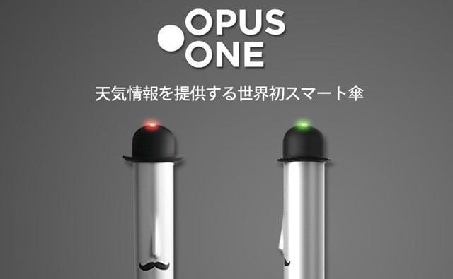 スマホとつながるスマート傘「OPUS ONE SMART UMBRELLA(オーパスワンスマートアンブレラ)」発売!LED点灯画像