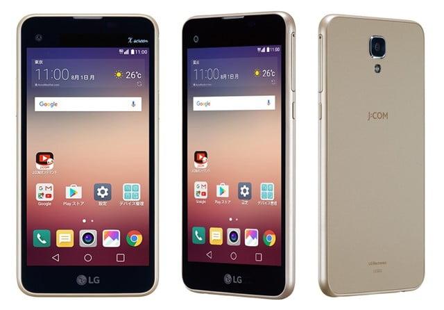 サブディスプレイ搭載「LG X screen(LGS02)」 格安SIM「J:COM」から発売へトップ画像