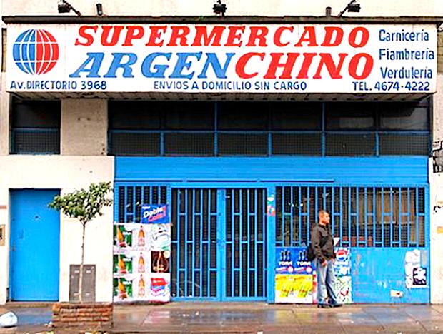 アルゼンチンの国籍別のお仕事の特徴