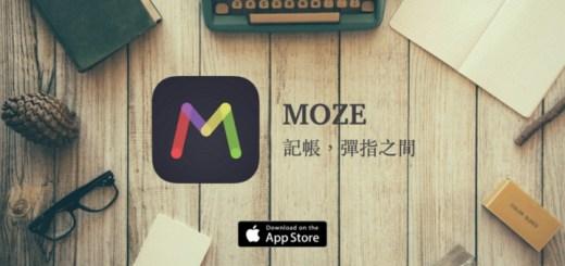 moze-03