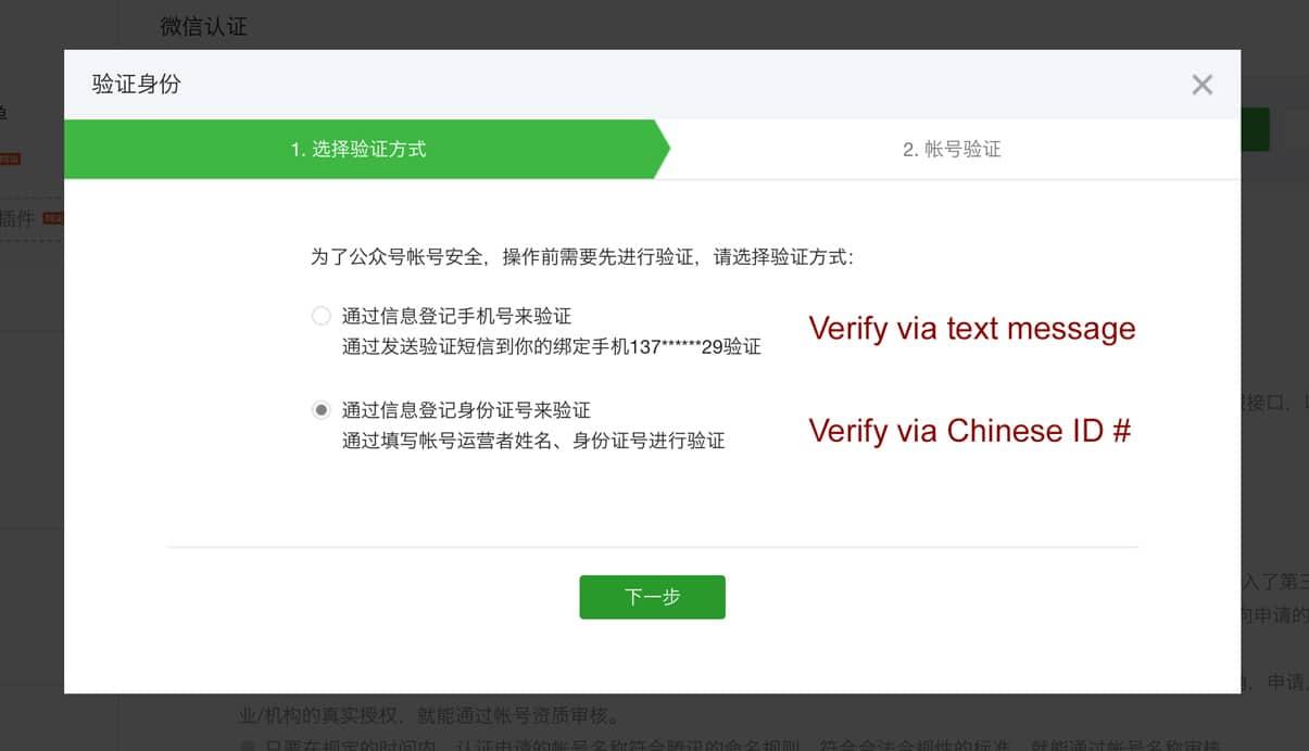 En customer account createpost/downloader - En Customer Account Createpost Account Verification 2 Download